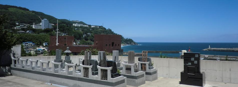 清光院 新規分譲墓地