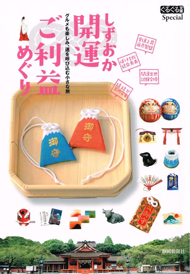 20160110goriyakubook