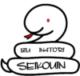 logo_seikouin